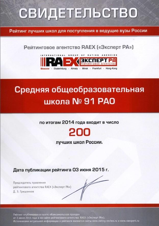 raex1
